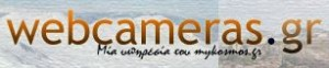 WebCameras.gr