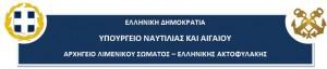 ΥΕΝ logo