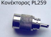 VHF_4